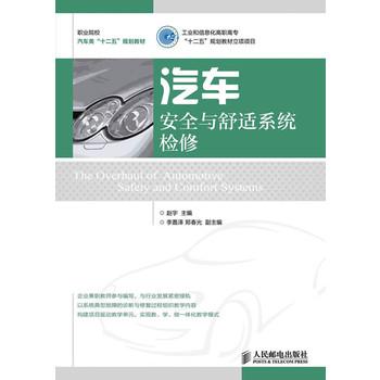 汽车电路资格证书