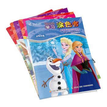 迪士尼形象 学习涂色书(套装共6册)