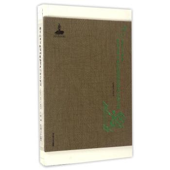 明代以来汉族民间服饰变革与社会变迁(1368-1949年)(精)