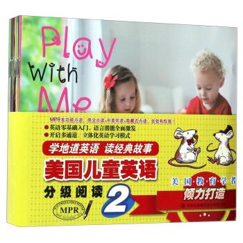 美国儿童英语分级阅读(附光盘2共16册MPR)