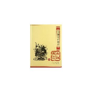 中国传统剪纸61吉祥寓意篇-百道网