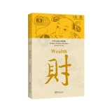 Designs of Chinese Blessings·wealth