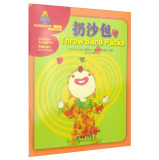Sinolingua Reading Tree Starter for Preschoolers:Throw Sand Packs