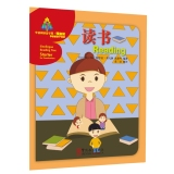 Sinolingua Reading Tree Starter for Preschoolers:Reading