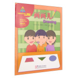 Sinolingua Reading Tree Starter for Preschoolers:Drawing