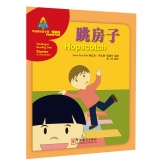Sinolingua Reading Tree Starter for Preschoolers:Hopscotch