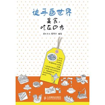 土豆pop手绘海报