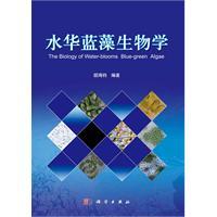 acc 202 book