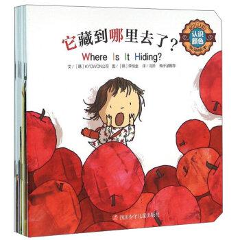 幼儿认知双语绘本(共7册)