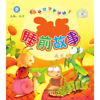 儿童动物水彩笔狮子画