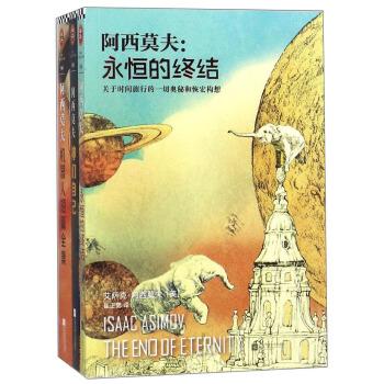 闃胯タ鑾か绉戝够缁忓吀濂楄(鍏�3鍐�)