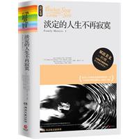 心灵鸡汤:淡定的人生不再寂寞(连续7年蝉联美国畅销榜第1名,全球最经典权威的心灵成长读物)