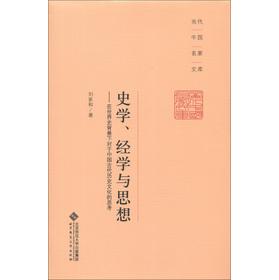 思想 在世界史背景下对于中国古代历史文化的思考图片