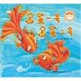 台湾儿童文学馆·林良童心绘本2——金鱼一号 金鱼二号