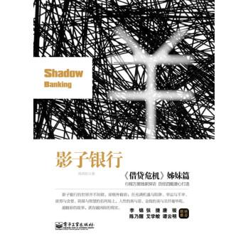 江西新华文化广场 2014年07月21日 07月27日 经济管理类图书销量排...