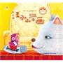 台湾儿童文学馆·林良童心绘本2——汪小小学画