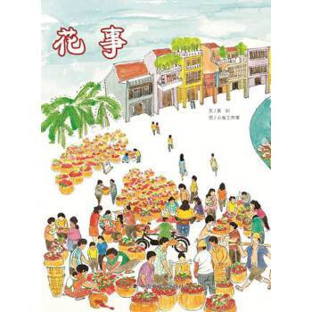 中国原创图画书:花事