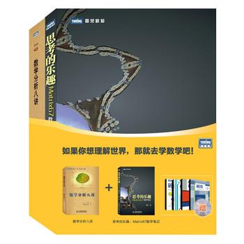 折纸大全 简单汉语解析步骤