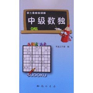 适合想要了解数独游戏的原理和基本解题技巧的读者