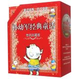 孙幼军经典童话(签名珍藏版 套装共6册)