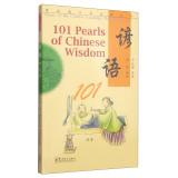 博古通今学汉语丛书-谚语