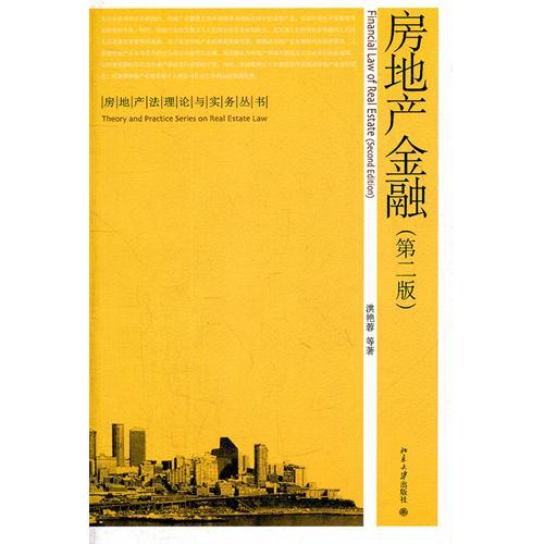 江西新华文化广场 2014年03月10日 03月16日 经济管理类图书销量排...