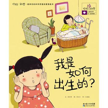 韩文你好可爱怎么说
