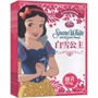 迪士尼公主爱藏本经典故事精装礼盒(套装共10册) 童趣出版有限公司