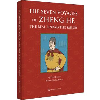 """郑和七下西洋:真正的航海英雄""""辛巴达""""(英)"""
