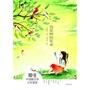 最佳中国新文学少年读本:鸟是树的花朵
