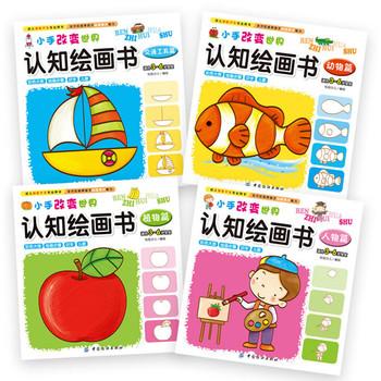 集儿童图书选题策划