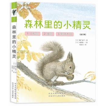 主要著作有《来自中国的可爱动物们》(企画室出版社)
