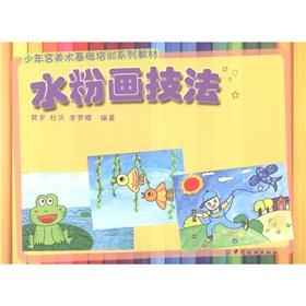 ...儿童专注力的101种手工创意   极大地激发儿童绘画欲望和  ...