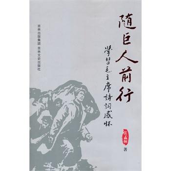 为中国硬笔书法协会会员,吉林省书法家协会会员,人编《共和国建设档案