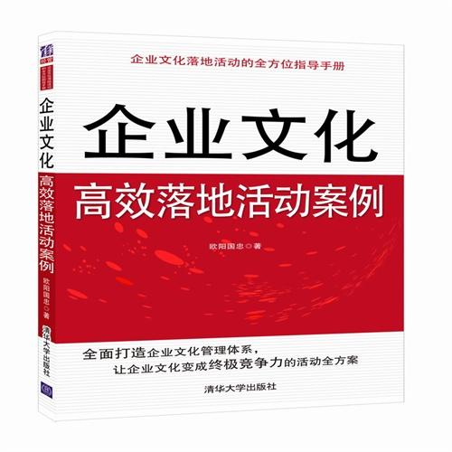 江西新华文化广场 2014年09月08日 09月14日 经济管理类图书销量排...