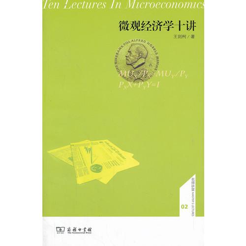 江西新华文化广场 2014年09月15日 09月21日 经济管理类图书销量排...