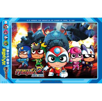 开心超人大电影2启源星之战超人争霸赛拼图飞行棋-开心超人
