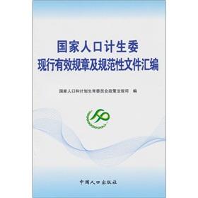 大部制改革对经济影响基本负面 - 徐斌 - 徐斌的博客