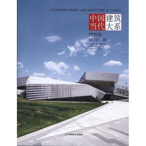 30)  报错 价格报错 标  签:公共建筑  建筑  建筑外观设计   [查看