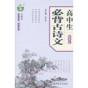 七年下册语文书新版木兰诗