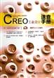 CREO工业设计速查手册(适用于2.0/3.0版本)(含DVD光盘1张)