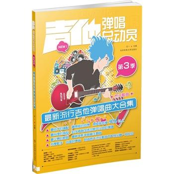 儿童歌曲中国梦简谱图片大全 我们的中国梦 儿童歌曲 简谱