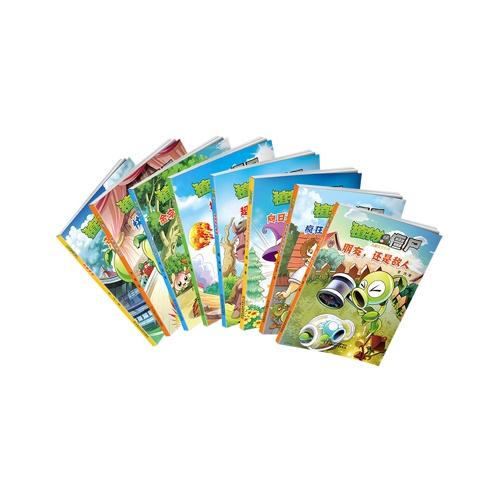 植物大战僵尸 儿童文学系列(共8本)套装