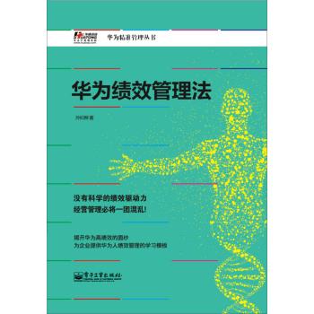 江西新华文化广场 2014年11月17日 11月23日 经济管理类图书销量排...