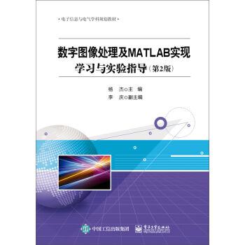 数字电路与逻辑设计学习指导及习题答案详解李晓辉