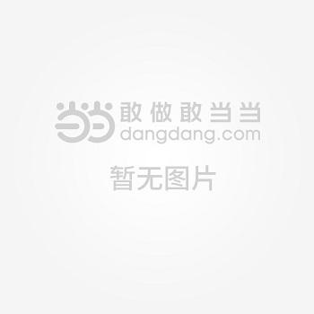 """特科""""状元""""——袁嘉谷"""