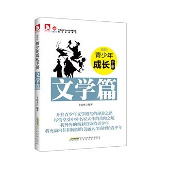 曾就读于中国作家协会鲁迅文学院,北京电影学院文学系.图片