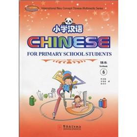 小学汉语课本6
