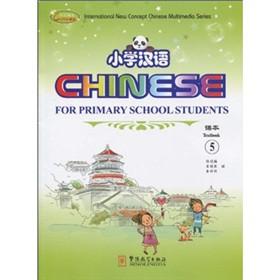 小学汉语课本5