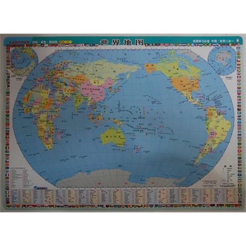 中国地图世界地图(学生版)(多功能mini地图)